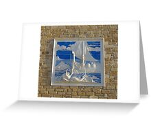 Pictorial Ode to Odysseus Greeting Card