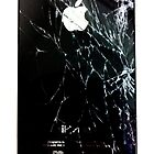 Back of cracked iphone 5  by Clayt0n