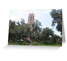 Bok Tower Greeting Card