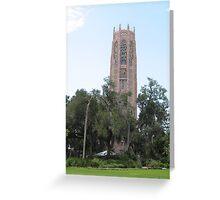 Bok Tower 2 Greeting Card