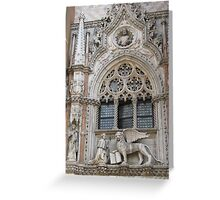 Ornate window Greeting Card
