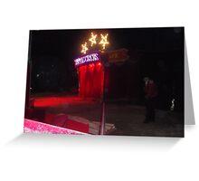 Zippo's Circus/Tent/Interval -(150413)- Digital Photo/FujiFilm FinePix AX350 Greeting Card