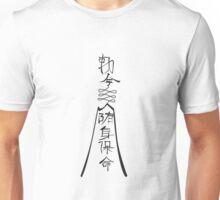 Hsien-Ko Hat Scroll Unisex T-Shirt