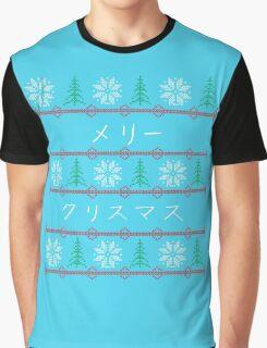 Meri Kurisumasu Graphic T-Shirt