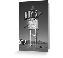 Route 66 - Roy's of Amboy, California Greeting Card