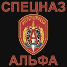 Spetsnaz Alfa by 5thcolumn