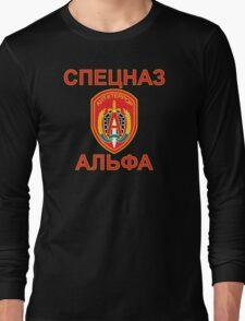 Spetsnaz Alfa Long Sleeve T-Shirt