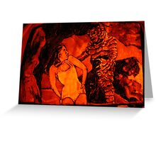 Creature From The Black Lagoon Jack-O-Lantern Greeting Card