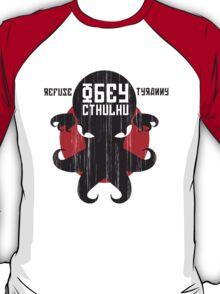 Refuse Tyranny, Obey Cthulhu T-Shirt