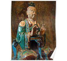 Daoist Deity, Ming Dynasty Poster