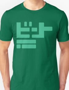 Jet Set Radio Future Beat Shirt  T-Shirt