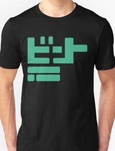 Jet Set Radio Future Beat Shirt  Unisex T-Shirt