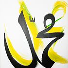Muhammad by Alifartistry