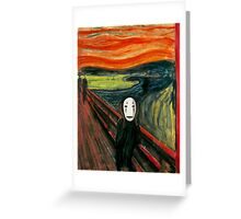 The Spirited Scream Greeting Card