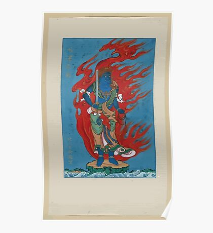 Mythological blue Buddhist or Hindu figure full length standing on small island among waves facing right against backdrop of flames with phoenix head 001 Poster