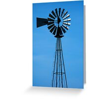 Hurt is on the pleasure wheel..but you can't hurt if you can't feel..time to burn Greeting Card