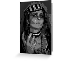 for zombie store Greeting Card