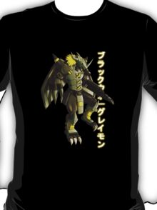 BlackWarGreymon T-Shirt