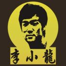 Bruce Lee by Anuktoy