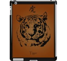 Japanese Tiger iPad Case/Skin