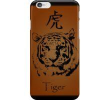 Japanese Tiger iPhone Case/Skin