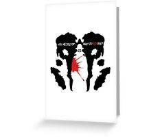 What do you see? Greeting Card