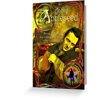 Appleseed - Joe Strummer and The Mescaleros Greeting Card