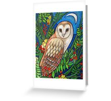White Heart (Portrait of a Barn Owl) Greeting Card