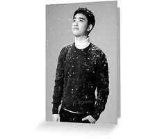Sing For You - D.O Greeting Card