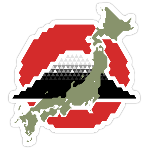 Geo Japan by Cow41087