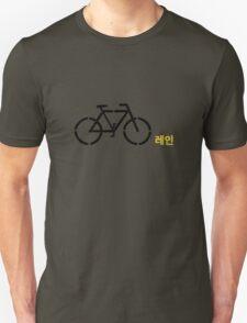 Korean Cycling Unisex T-Shirt