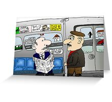 The Limo Train Cartoon Greeting Card