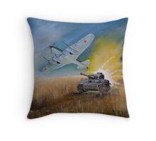 Победа (Victory) Throw Pillow