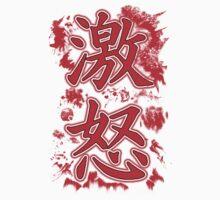 Rage / Gekido Kanji by 319media