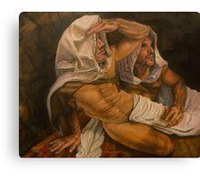 "allegory of the cave . ""curiosity""  14x18 acrylic  Canvas Print"
