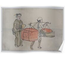 A man carrying a shoulder pole with a trunk and bedding for a patron standing on the left 001 Poster