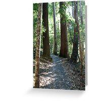 To walk among giants Greeting Card