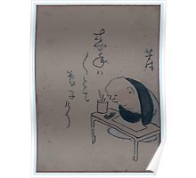 A man or monk seated at a table leaning on his arms possibly asleep or meditating 001 Poster