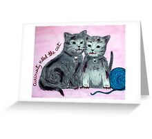 curiosity killed the cat (2011) Greeting Card