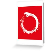 Order of the Dragon Greeting Card