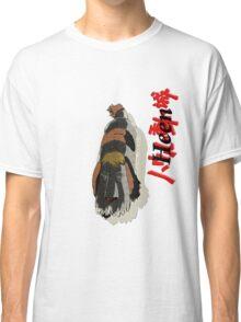 Heen Classic T-Shirt