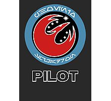 Phoenix Squadron (Star Wars Rebels) - Star Wars Veteran Series Photographic Print