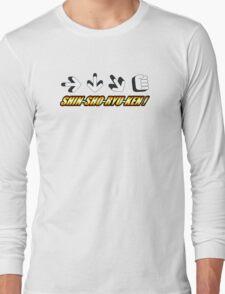 Shin-Sho-Ryu-Ken Long Sleeve T-Shirt