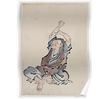 A man facing left wearing several layers of clothing sitting with arms raised over his head practicing yoga 001 Poster