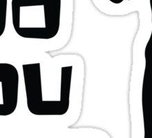 Sterling Archer - Do you not? Sticker