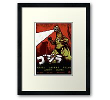 Godzilla Movie Poster Framed Print