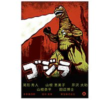 Godzilla Movie Poster Photographic Print