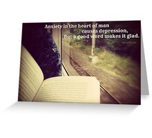 """Anxiety...causes depression...but..."" Greeting Card"