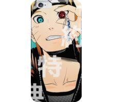 Naruto Amatersu- iPhone Case iPhone Case/Skin