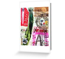 embrace and share Greeting Card